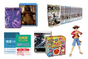 本・DVD・CD・ゲームソフト・おもちゃ・フィギュア